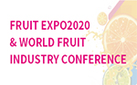 Fruit Expo 2020